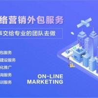 上海嘉定區B2B企業網絡營銷策劃咨詢 網絡營銷培訓 上海添力