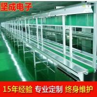 東莞廠家流水線定制堅成小型皮帶輸送機BLN01鋁型材流水線自動線