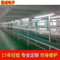 深圳流水線堅成電子鋁型材皮帶輸送線BLN09自動流水線