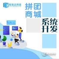 河南微信商城系統開發定制價格