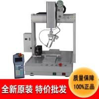 東莞廠家生產堅成BES激光焊錫機YC331溫控多功能自動焊錫機器人