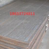 碳化鉻鋼板  復合耐磨板 堆焊耐磨板