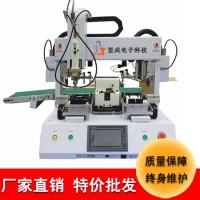 東莞廠家生產鎖螺絲機自動打螺絲機BES-802A多軸帶高效螺絲機自動