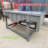 大型直線振動篩  干粉砂漿分級篩選機