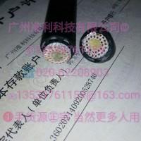PRYSMIAN電纜TROMMELFLEX PUR-HF-J