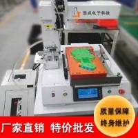 廠家生產堅成電子自動鎖螺絲機BES-801智能定位校驗自動擰螺絲機
