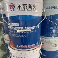 鋼結構薄型防火涂料價格  靈壽廠家