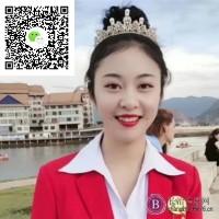 緬 甸 銀 河 國 際扣扣-512025280
