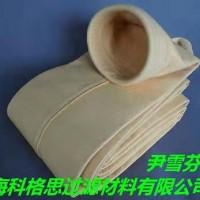 邊寧荷夫瀝青拌和站濾袋拌合樓除塵器布袋生產廠家—科格思