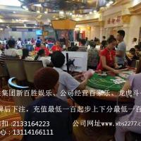 海底撈火鍋加盟費游戲新百勝娛樂總匯注冊游戲在線13114166111