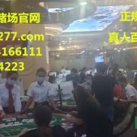 新百勝注冊游戲正規實體官方娛樂網站