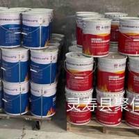 薄型鋼結構防火涂料 室外防火涂料 聚佳批發