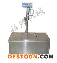 11_30公斤液體灌裝機