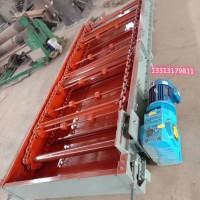 皮帶機底部鏈式刮料機多規格定制中能機械實體供應