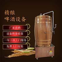 濟寧 康之興科研/定制/銷售/一體化 精釀啤酒設備價格