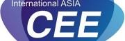 CEE Asia 2022北京消費電子博覽會