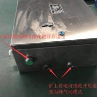 ZKC127型司控道岔裝置 井下礦用氣動司空道岔裝置
