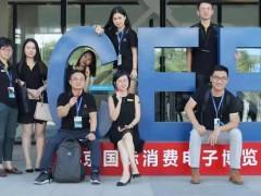 亞洲消費電子展