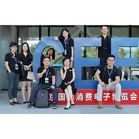 CEE Asia北京消費電子展   2022